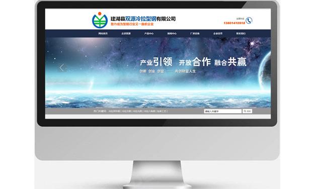 建湖县双源冷拉型钢有限公司