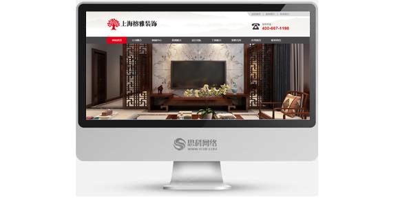 上海榕雅装饰设计工程有限公司