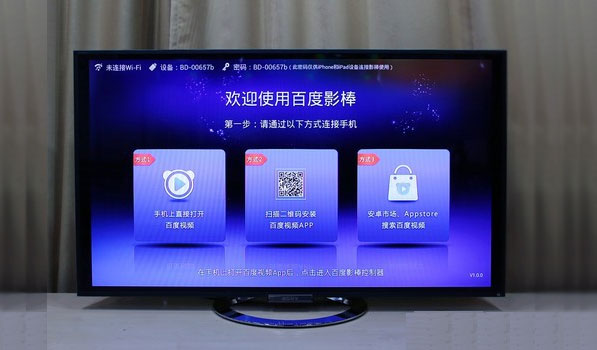 "bob娱乐官网入口影棒""高配低价""杀入互联网电视盒子争夺战"