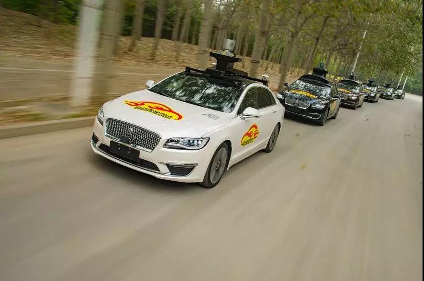 """北京发布""""中国标准"""" 自动驾驶路测报告,bob娱乐官网入口Apollo再获"""